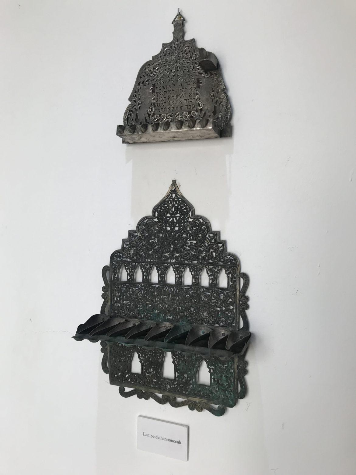 Jewish art & crafts