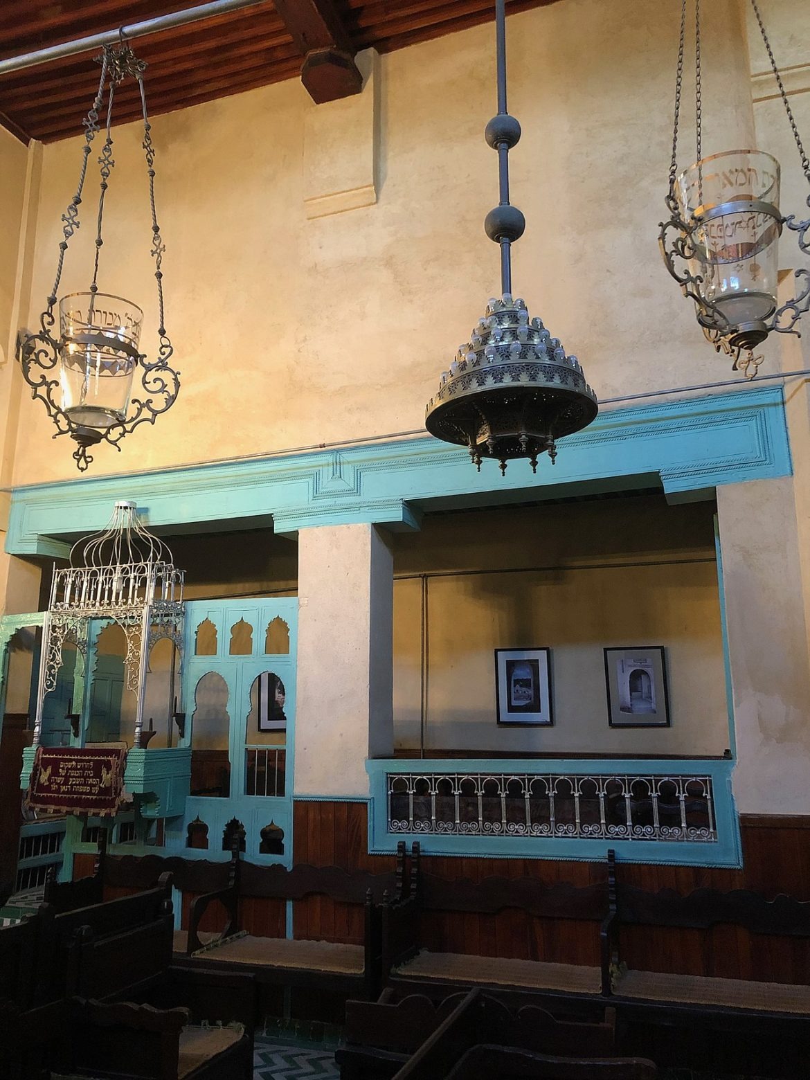 Synagogue Ibn Danan Fez